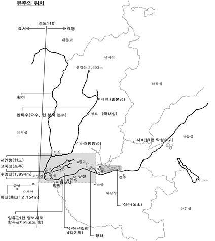 그림7 幽州에 있는 요서, 고죽성, 수양산, 화산의 위치.jpg