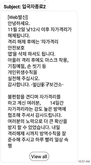 사본 -Screenshot_2020-11-01-11-58-12.jpg