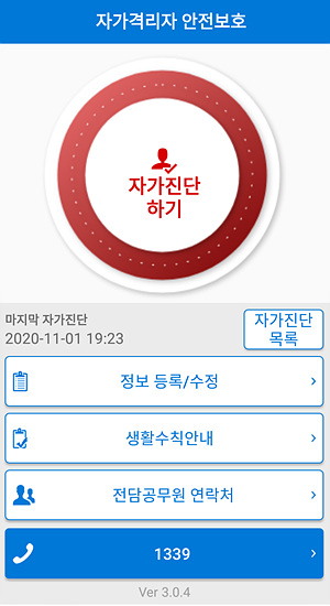 사본 -Screenshot_2020-11-02-05-35-12.jpg