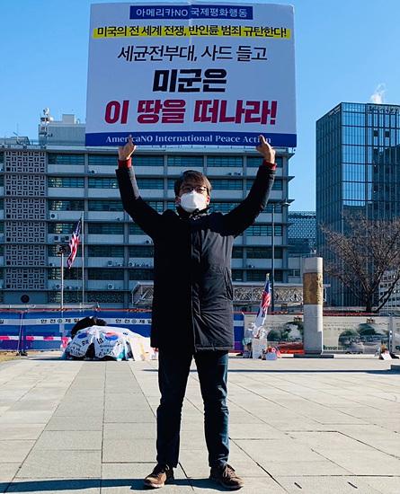 2020년 마지막 날 한국진보연대 김병규 자주통일위원장.jpg