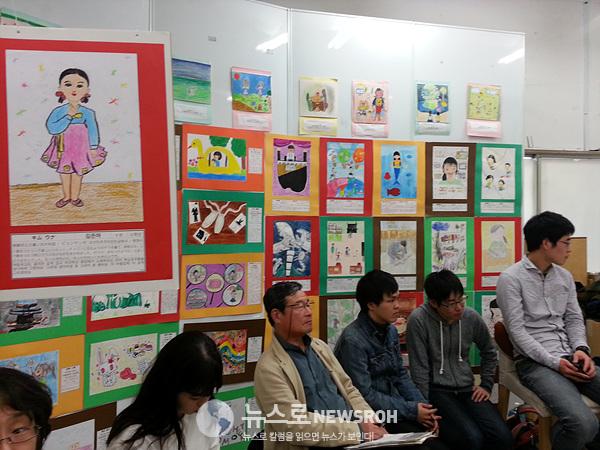 남북코라아와 일본의 아이들 그림 전시회.jpg